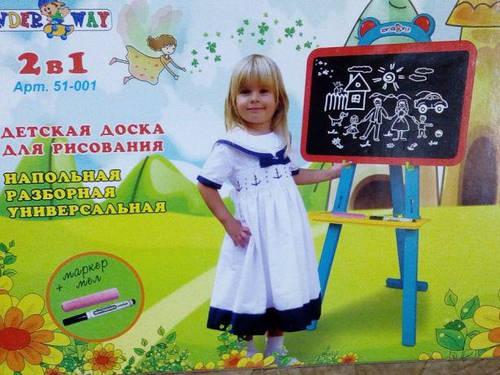 Детский мольберт двусторонняя доска (магнитно-маркерная, для мела)