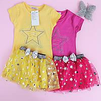 Детская футболка и фатиновая юбка в наборе размер 2,3,4,5 лет