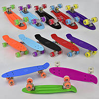 Скейт Пенни Борд (Penny Board) со светящими колесами. 22 дюйма. 8 цветов