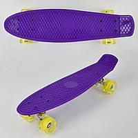 Скейт Пенни Борд (Penny Board) со светящими колесами. 22 дюйма. Фиолетовый