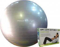 Мяч для фитнеса 55см Profitball в коробке Серебро