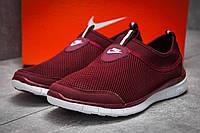 Кроссовки мужские Nike Air, бордовые (реплика)
