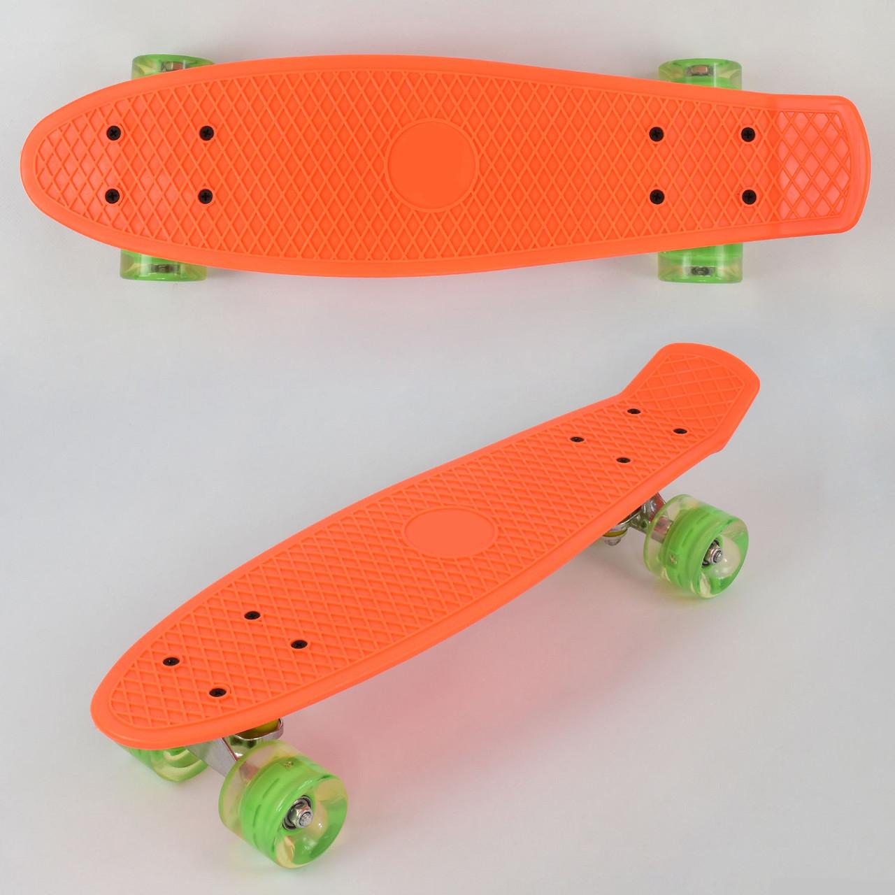 Скейт Пенни Борд (Penny Board) со светящими колесами. 22 дюйма. Оранжевый