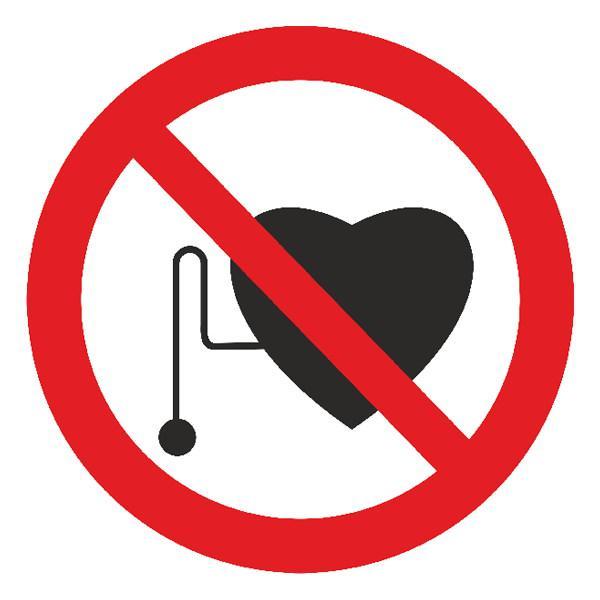 Знак Запрещается присутствие людей со стимул. сердечн. деят. d-150 пластик ПВХ
