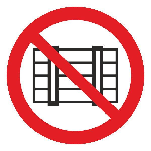 Знак Не загромождать d-150 мм пластик ПВХ