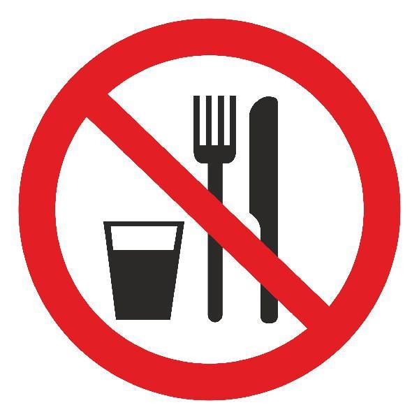 Знак Прием пищи запрещен d-150 мм с-к пленка