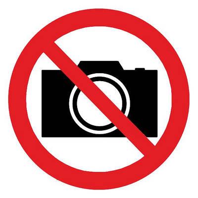 Запрещается фотографировать d-150 мм с-к пленка, Евросервис (000018905)