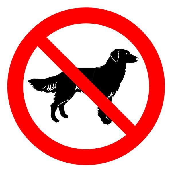 Знак Запрещается вход (проход) с животными d-150 мм с-к пленка