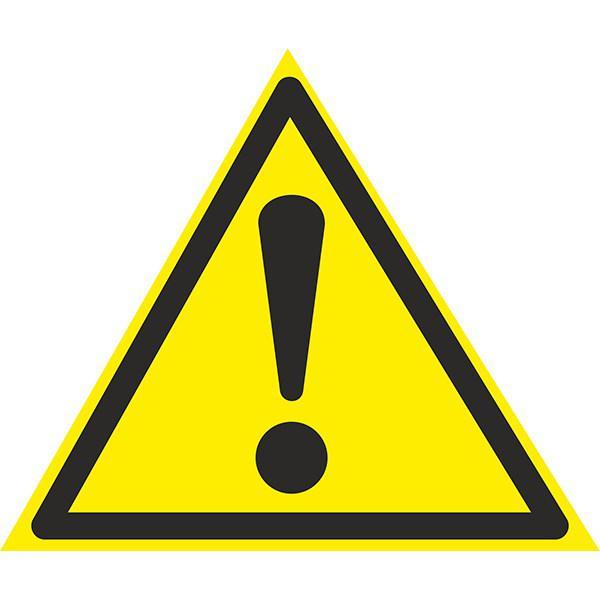 Знак Осторожно ! Прочие опасности 150мм с-к пленка