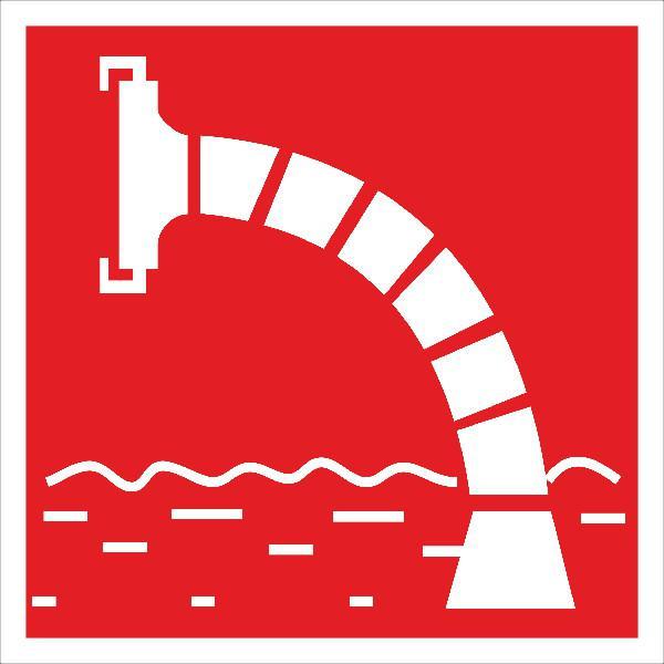 Знак Пожарный водоисточник 150х150 с-к пленка
