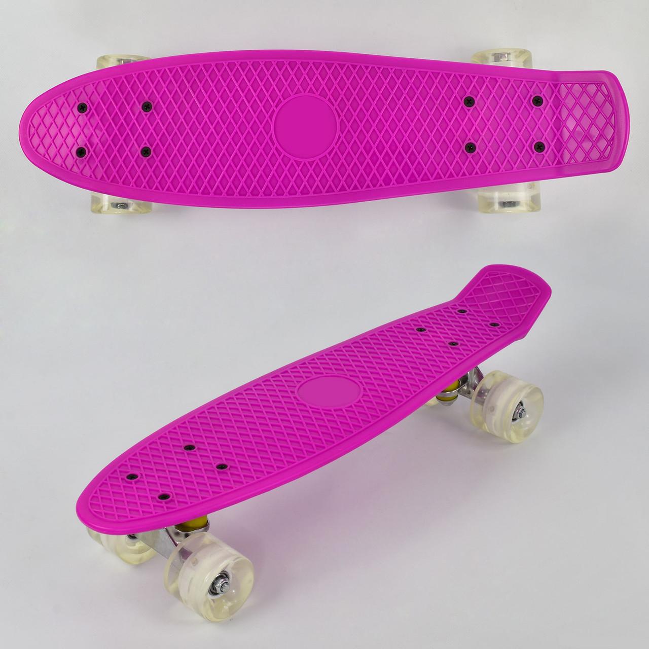 Скейт Пенни Борд (Penny Board) со светящими колесами. 22 дюйма. Розовый
