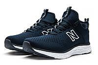 Кроссовки мужские New Balance Trailbuster, темно-синие (реплика)