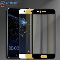 Защитное стекло Huawei P10 Lite (full Screen) (2.5D)