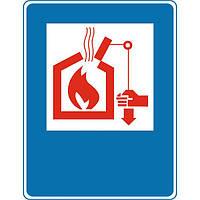 Знак Органы управления систем дымо- теплоудаления 150х150 пластик ПВХ