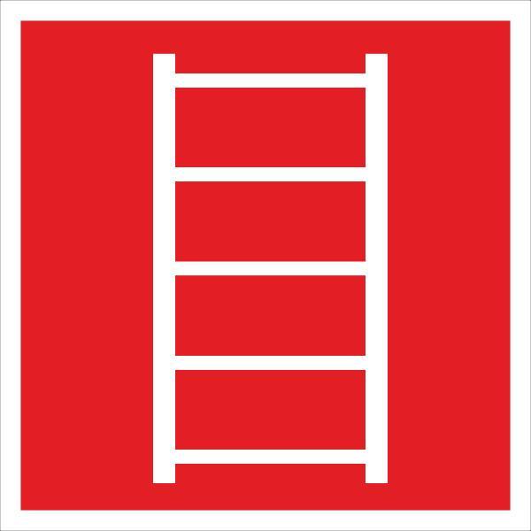 Знак Пожарная лестница 150х150 пластик ПВХ