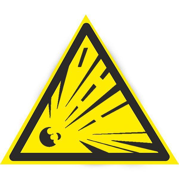 Знак Обережно! Небезпека вибуху 150мм пластик ПВХ