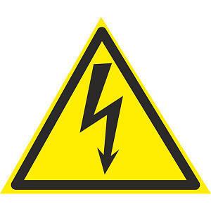 Знак Осторожно ! Электрическое напряжение 150мм пластик ПВХ
