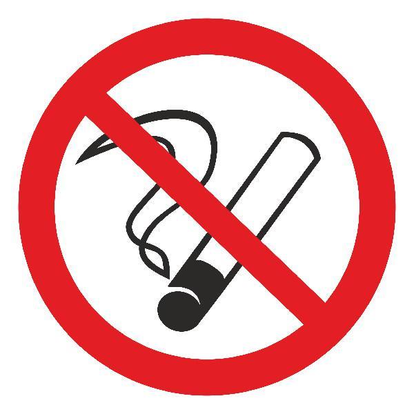Знак Запрещается курить d-250 мм пластик ПВХ