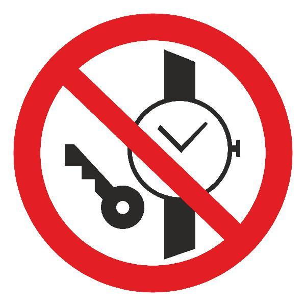 Знак Запрещается иметь при (на) себе металлические предметы d-250 пластик ПВХ