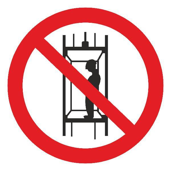 Знак Запрещается подъем (спуск) людей по шахтному стволу d-250 мм пластик ПВХ