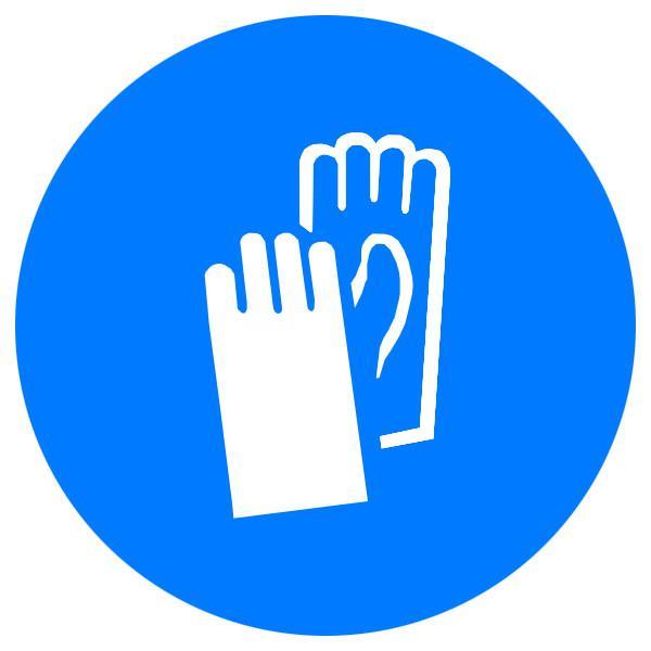Знак Работать в защитных перчатках! d-250 пластик ПВХ