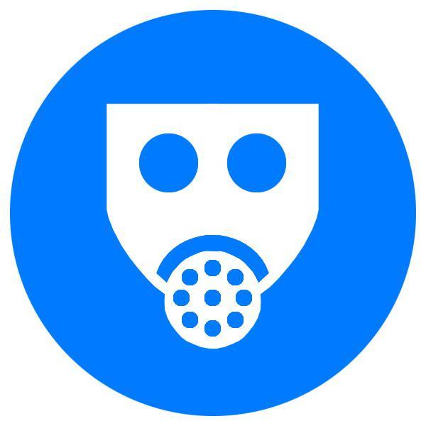 Знак Работать с применением средств защиты органов дыхания d-250 пластик ПВХ