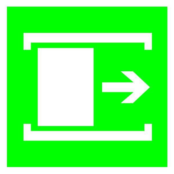 Знак Для открывания сдвинуть 300х150 пластик ПВХ