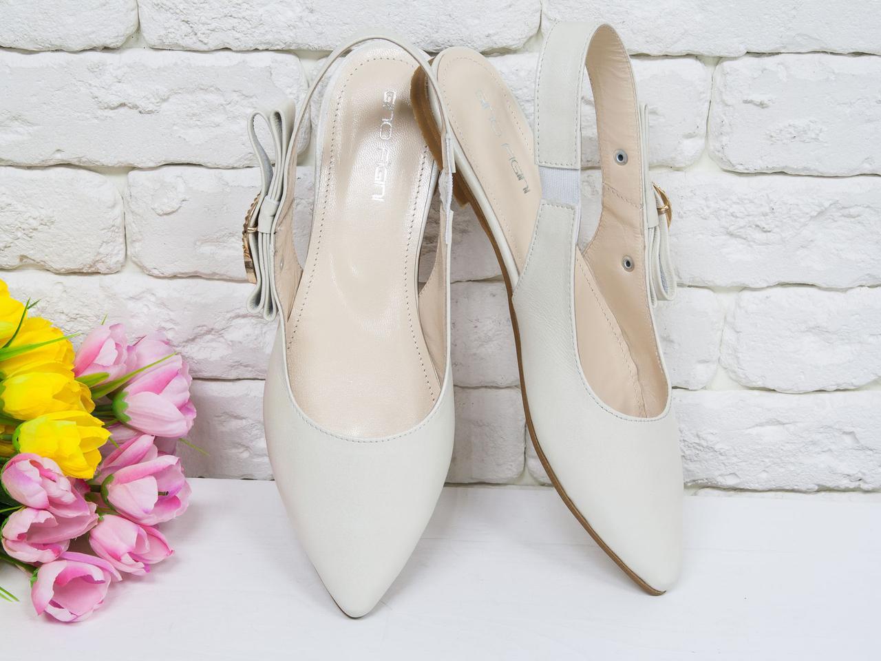 Туфли женские с открытой пяткой, натуральная кожа молочного цвета с блеском. С 36 по 41 р.