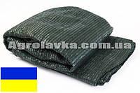 Сетка затеняющая 60% 1,5м х 10м, зелёная, Украина