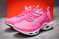 Кроссовки женские Nike Air Tn, розовые (реплика)
