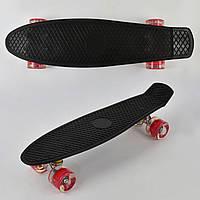 Скейт Пенни Борд (Penny Board) со светящими колесами. 22 дюйма. Черный