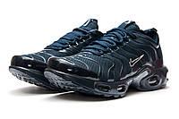 Кроссовки мужские Nike Air Tn, темно-синие (реплика)
