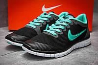 Кроссовки женские Nike Air Free 3.0, черные (реплика)