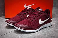 Кроссовки женские Nike Air Free 3.0, бордовые (реплика)