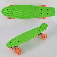 Скейт Пенни Борд (Penny Board) со светящими колесами. 22 дюйма. Салатовый