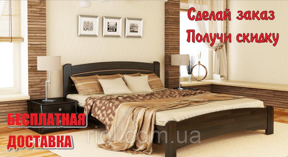 Ліжко дерев'яне двоспальне Венеція Люкс
