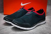 Кроссовки женские Nike Air, темно-синие (реплика)