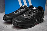 Кроссовки мужские Adidas Originals, черные (реплика)
