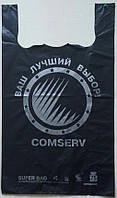Пакет майка 45х75 БМВ Saedoff (comserv), черный