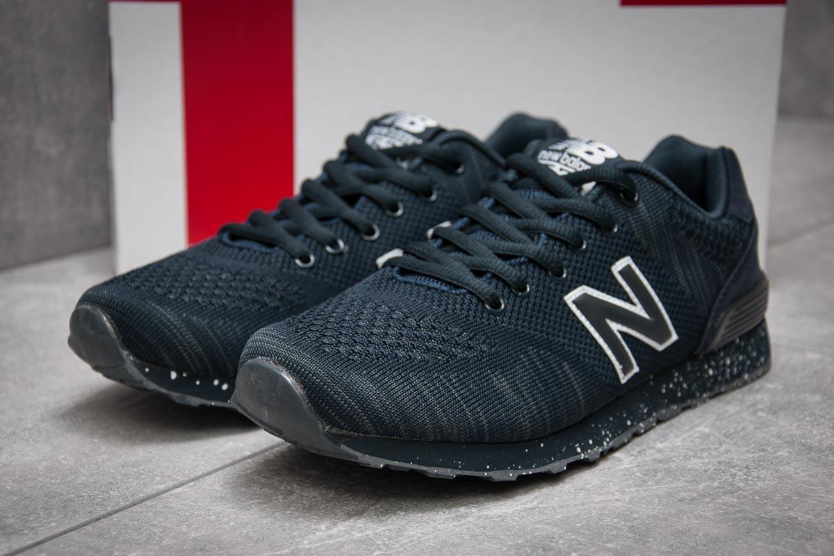 Кроссовки мужские New Balance 574, темно-синие - Интернет - магазин модной  обуви и 55cdec96960