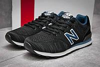 Кроссовки мужские New Balance 574, черные (реплика)