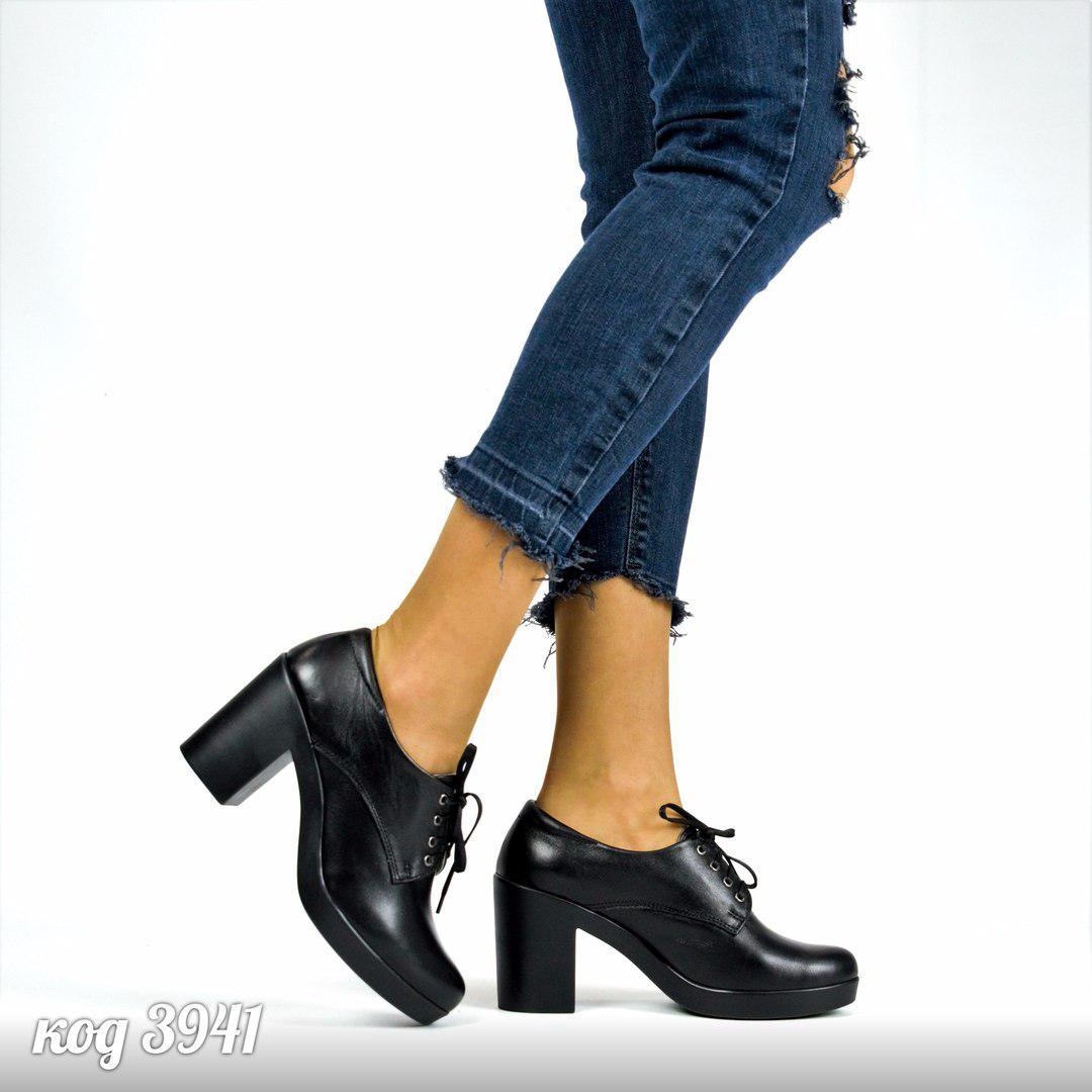 Кожаные ботинки туфли женские на удобном каблуке