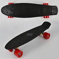 Скейт Пенни Борд (Penny Board) матовые колеса. 22 дюйма. Черный, фото 1