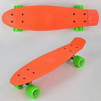 Скейт Пенни Борд (Penny Board) матовые колеса. 22 дюйма. Оранжевый