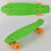 Скейт Пенни Борд (Penny Board) матовые колеса. 22 дюйма. Салатовый