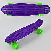 Скейт Пенни Борд (Penny Board) матовые колеса. 22 дюйма. Фиолетовый
