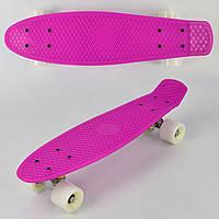 Скейт Пенни Борд (Penny Board) матовые колеса. 22 дюйма. Розовый, фото 1