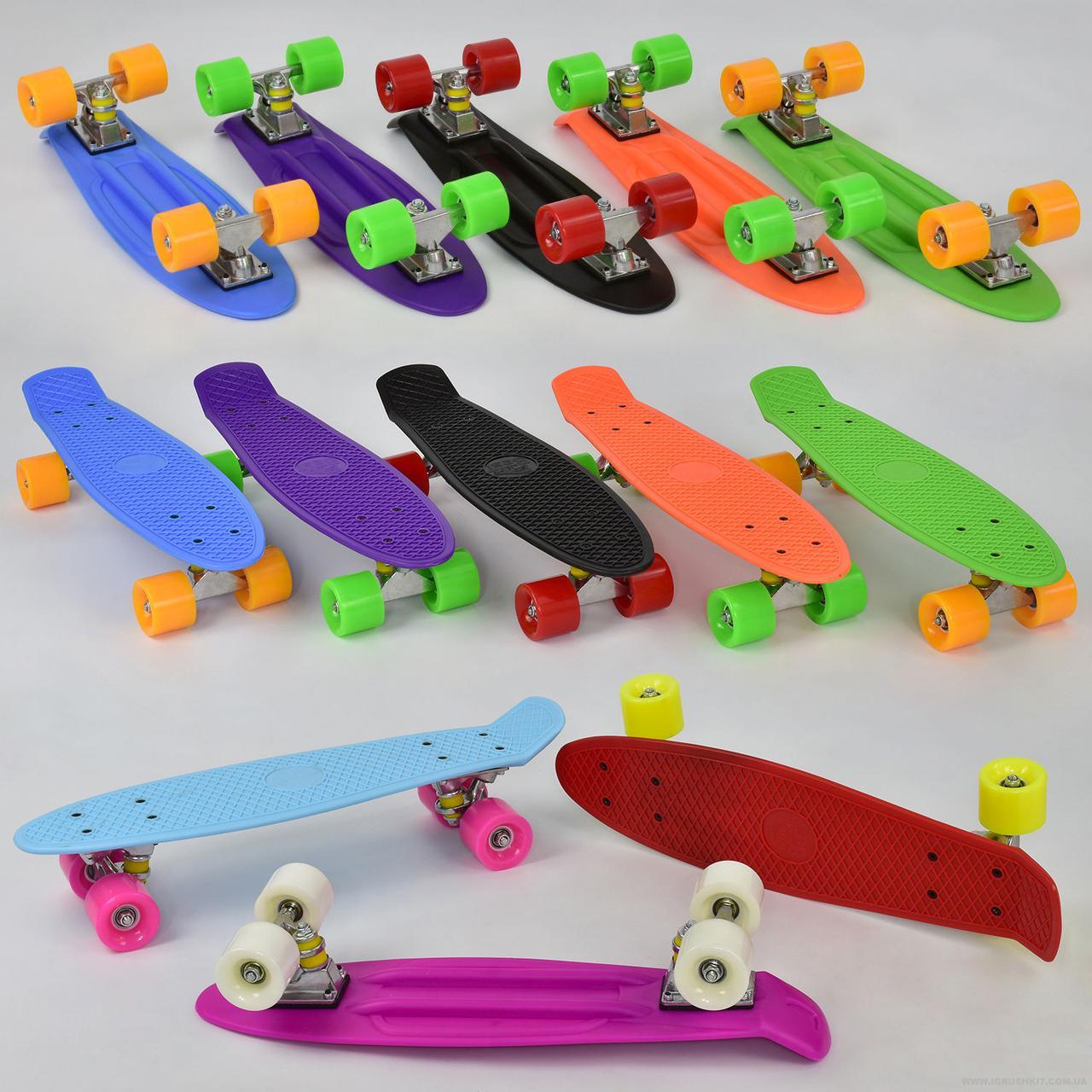 Скейт Пенни Борд (Penny Board) матовые колеса. 22 дюйма. 8 цветов