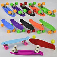 Скейт Пенни Борд (Penny Board) матовые колеса. 22 дюйма. 8 цветов, фото 1