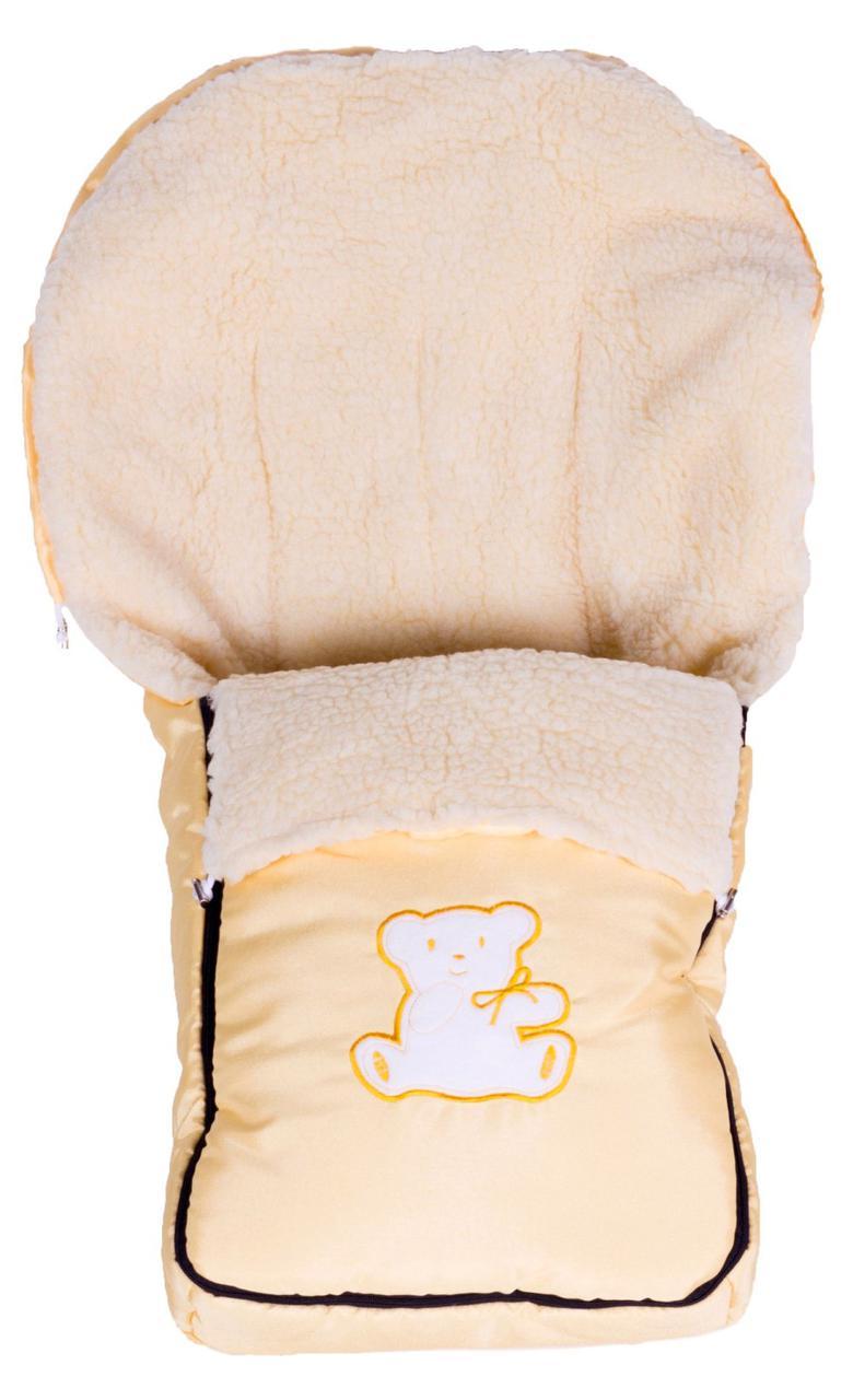 Зимний конверт Умка Мишка  бежево-золотистый (мишка сидит с бантиком)